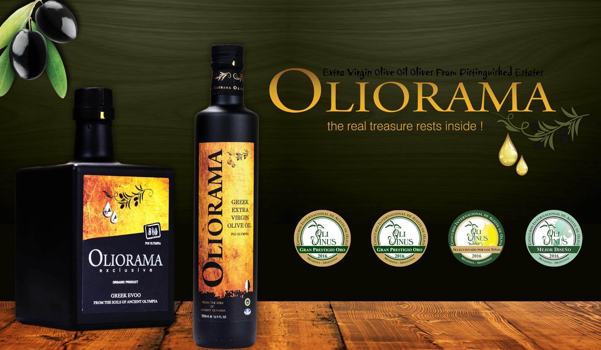 ANCIENT HELLENIC OLIVE OIL